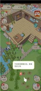 熊猫去哪儿最新红包版图3