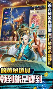 三国志幻想乡图2