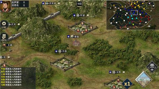 三国志汉末霸业安卓版图1