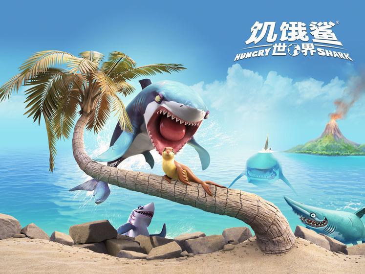 饥饿鲨世界破解版内购最新版图5