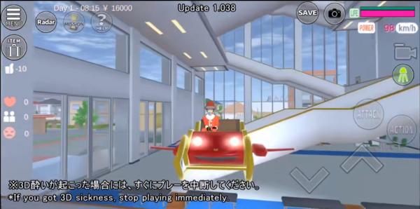樱花校园模拟器(新版)更新图3