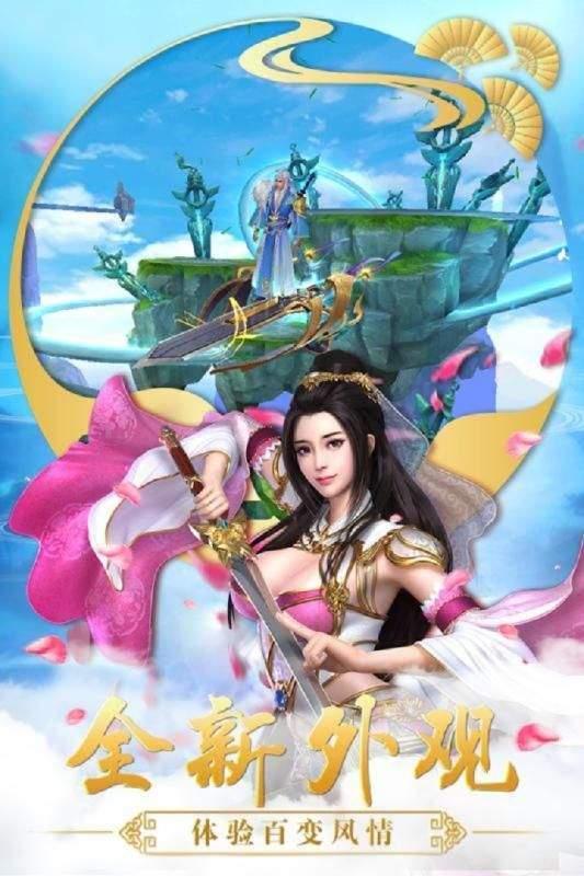 3D美人江湖污版图4