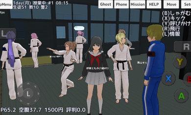 校园女生模拟器汉化版破解版图1