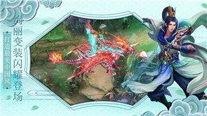 噬魔妖魂图1
