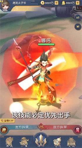 百战通天礼包码版图3