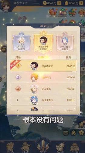 百战通天礼包码版图1