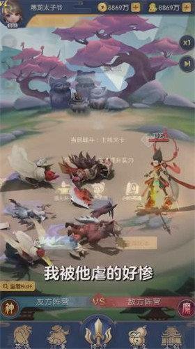 百战通天礼包码版图2