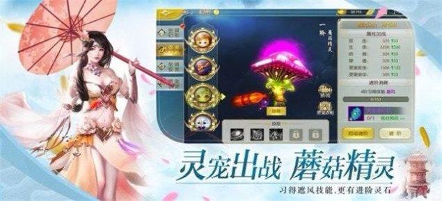 江湖神域破解版图4