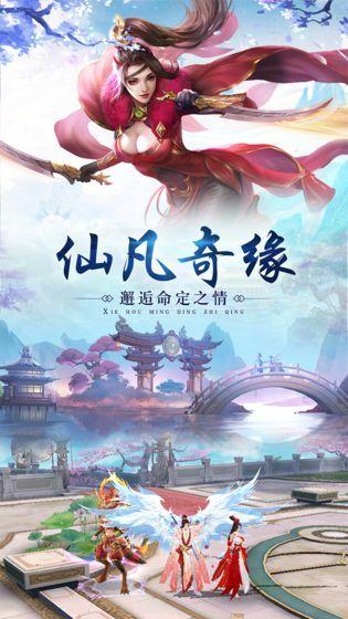 九州江湖传红包版图2