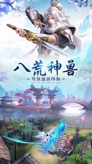 九州江湖传红包版图3