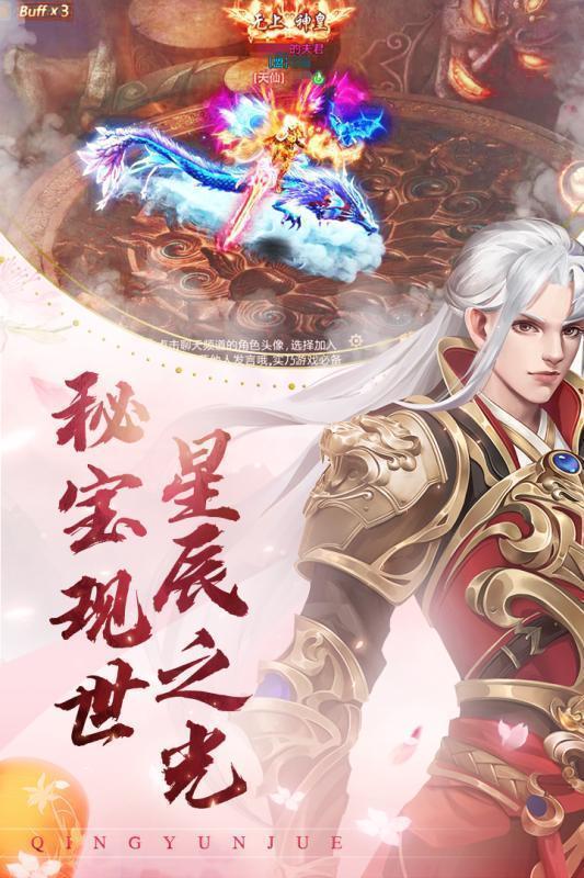 魔道飞仙官网版图2