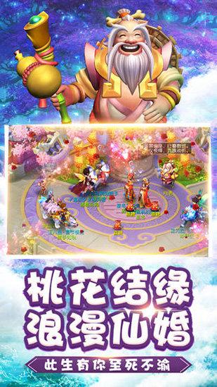 桃源仙境破解版图5