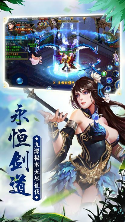 太古元尊游戏福利版图3