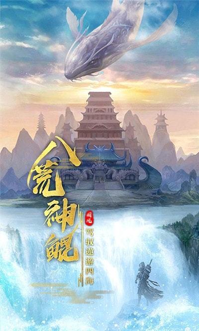 剑起青城破解版图1