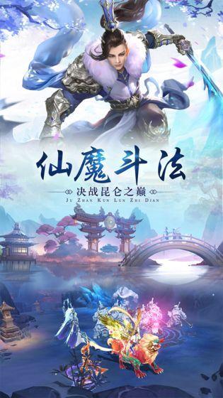 九州江湖传红包版图4