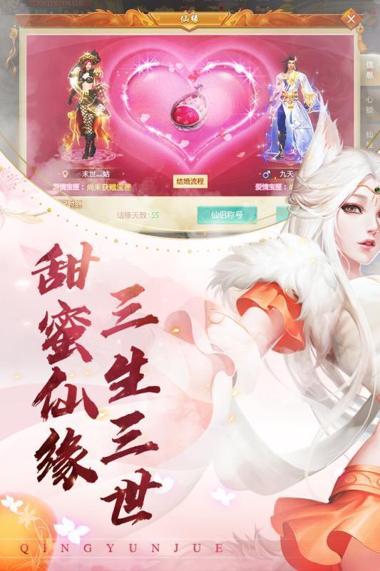 魔道飞仙官网版图3
