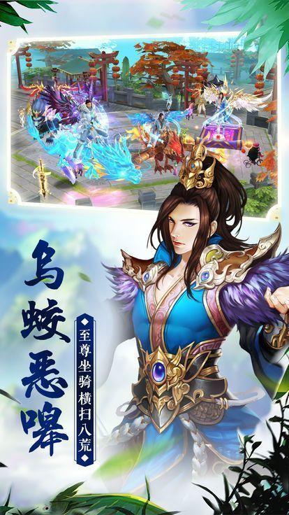 太古元尊游戏福利版图2