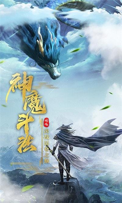 剑起青城破解版图3