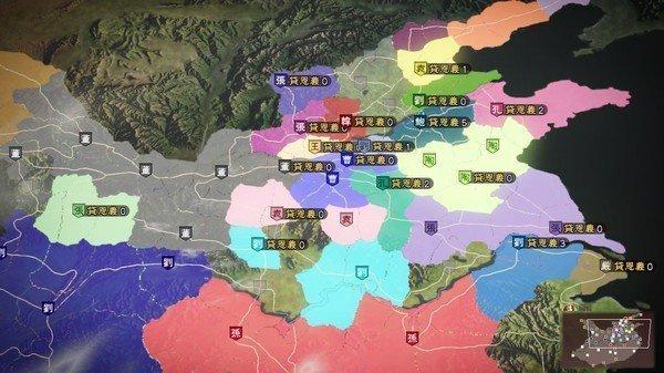 三国志霸道图2