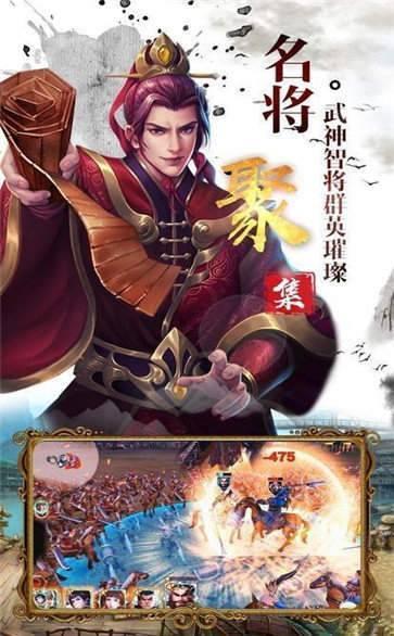 冰鸟游戏神魔三国红包版图2