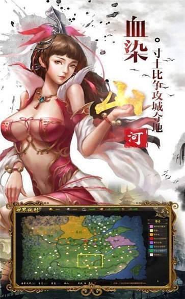 冰鸟游戏神魔三国红包版图1