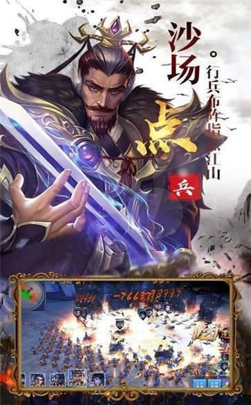 冰鸟游戏神魔三国红包版图3