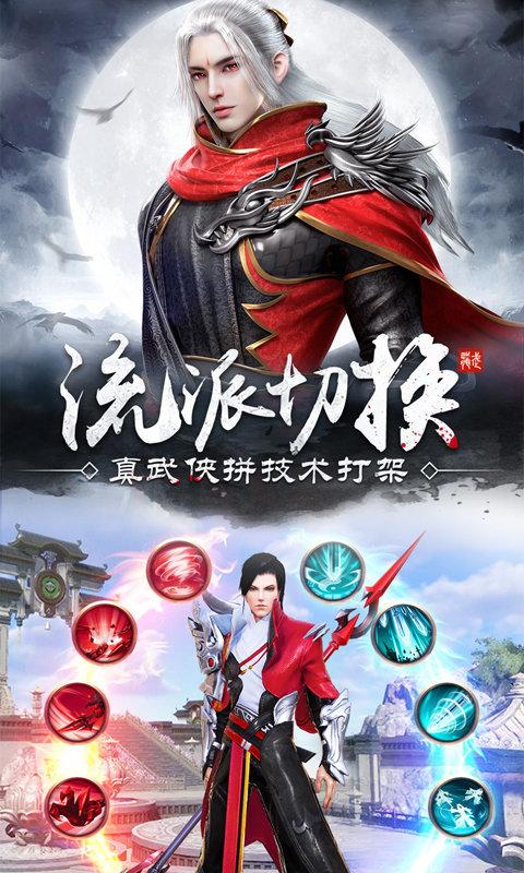 龙武红包版图2
