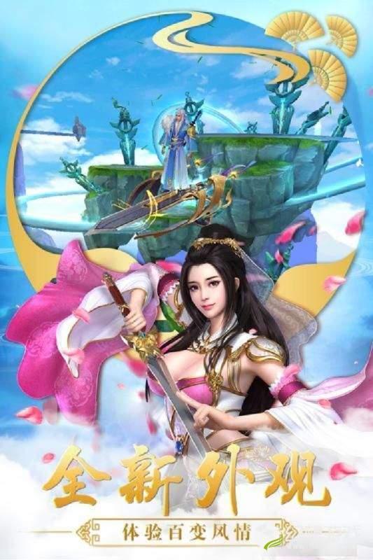 美人江湖成年版图3