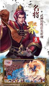 神魔三国志高额红包版图3
