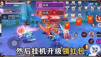 大梦江湖红包版图1