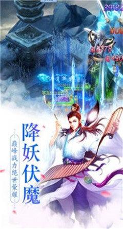九州仙剑诀红包版图1
