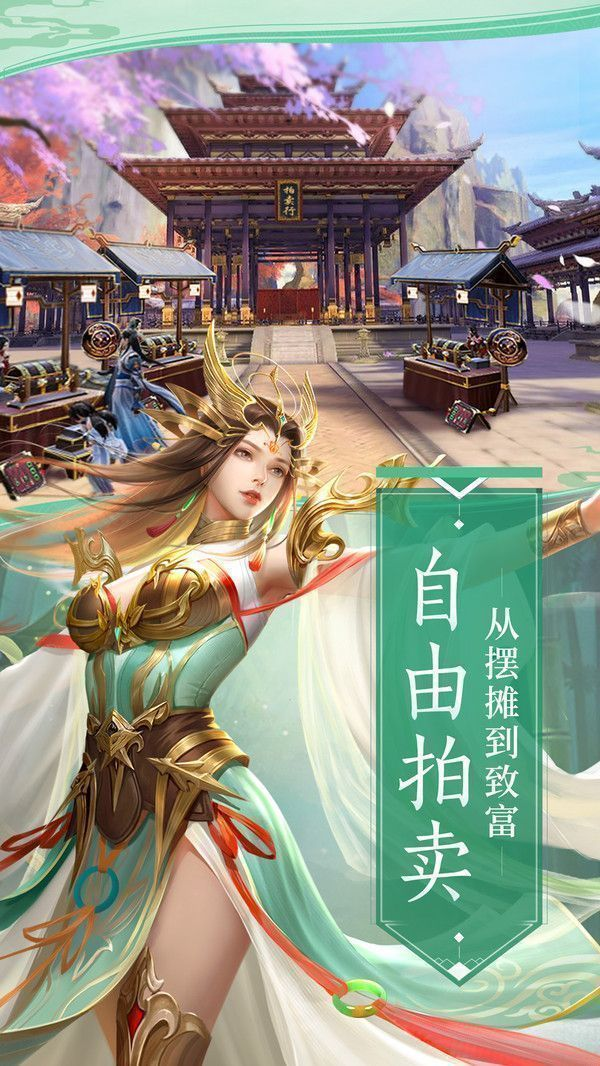 剑宗奇缘2红包版图3