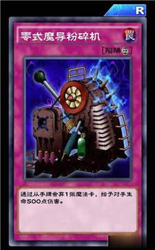 游戏王:决斗链接最新限制卡牌有哪些?最新限制卡牌攻略