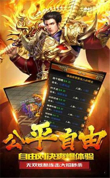 華哥傳奇圖1