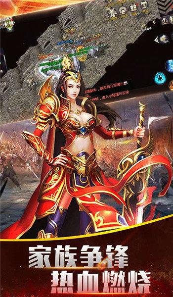 火龍復古傳奇手游官網版圖1