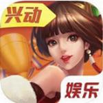 兴动棋牌app