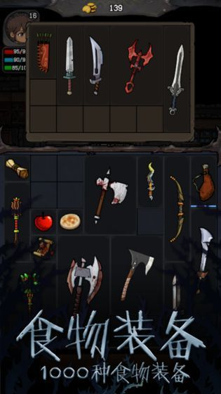 黑精灵传奇决战地牢图2