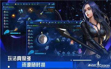 女神星球图2
