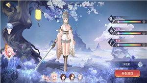 梦幻妖姬红包官网版图3