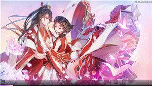 梦幻妖姬红包官网版图1