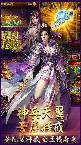 180沧江星王官网版图1