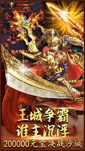 180沧江星王官网版图3