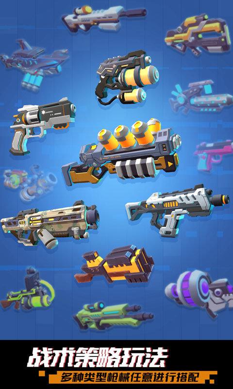 槍火狂徒圖3
