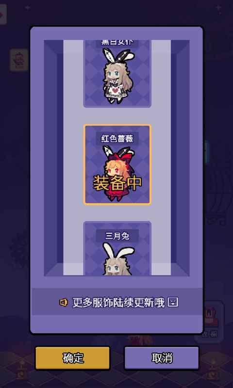 愛麗絲跳躍(測試服)圖5