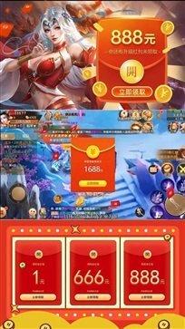 修仙决红包版图3