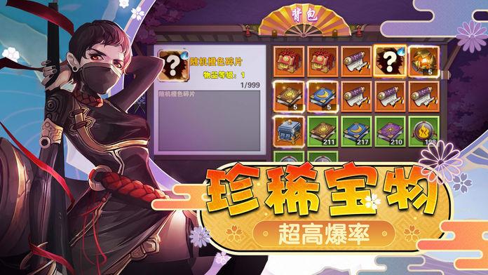 幻梦仙姬红包版图4