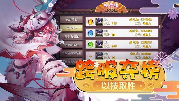 幻梦仙姬红包版图1