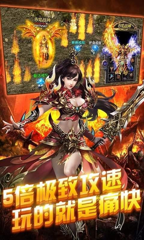 龙血妖尊传奇图1
