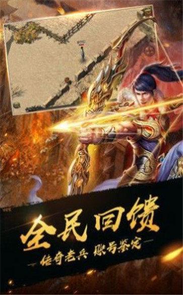 至尊皓月龙皇传说图2