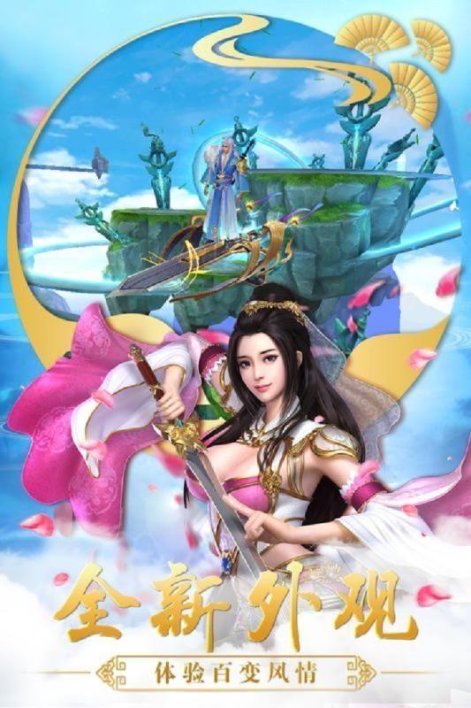 美人江湖图2